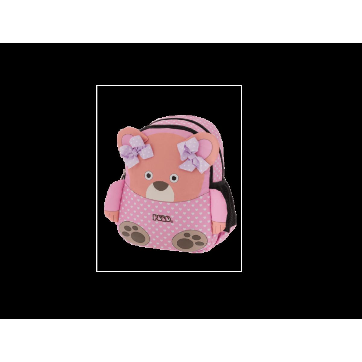 4dcacb5159 ANIMAL ΣΑΚΙΔΙΟ ΝΗΠΙΑΓΩΓΕΙΟΥ 9-01-014-74